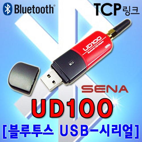 Bluetooth 2.0+EDR Class 1, USB 2.0, 300m Parani UD100 Bluetooth USB Adapter